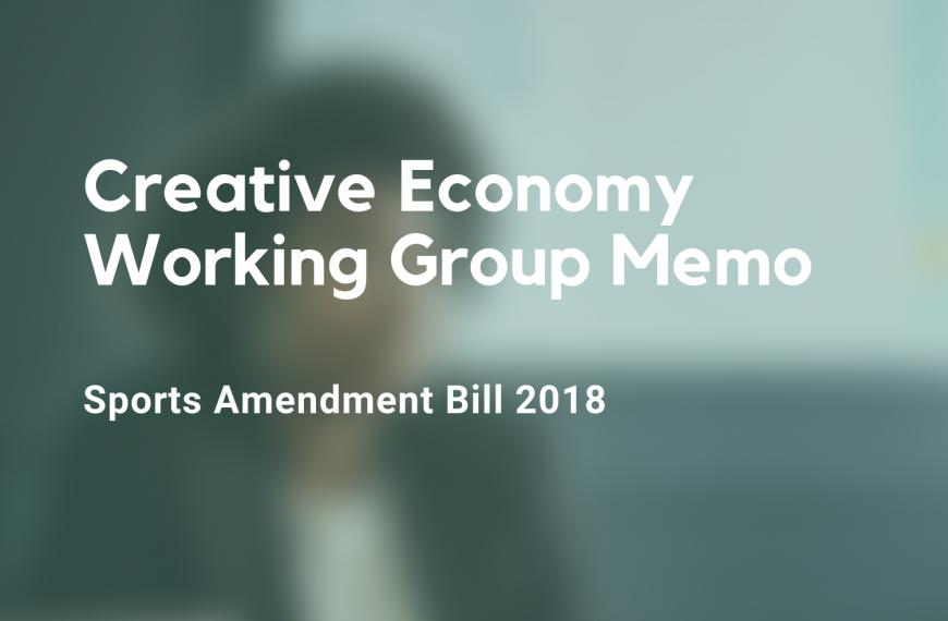 CEWG The Sports (Amendment) Bill, 2018 Memorandum of Views