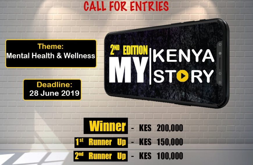 "Call for Entries: ""My Kenya My Story"""