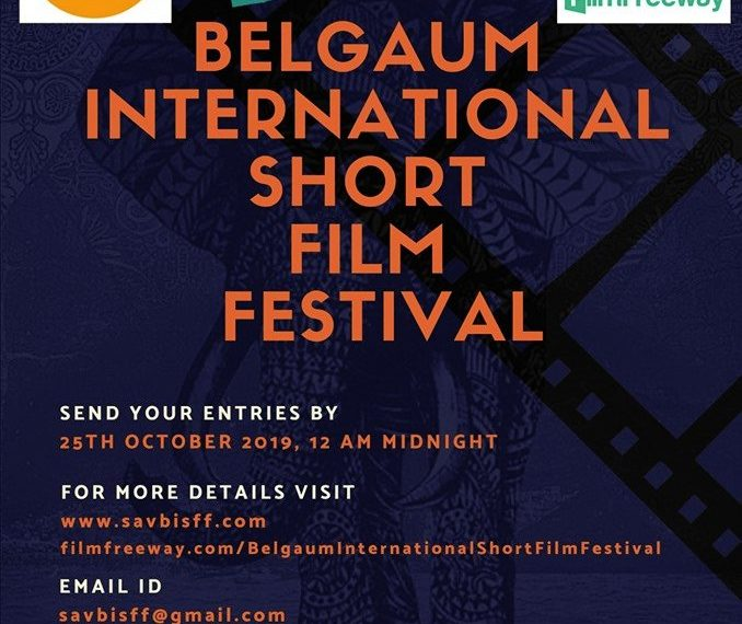 Call for Entries Submissions for the 4th Belgaum International Short Film Festival