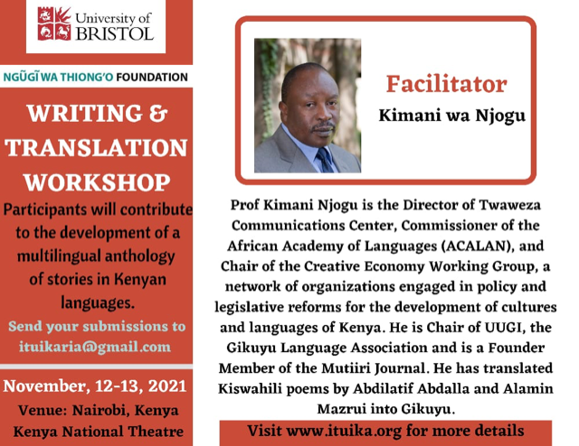 Writing and Translation Workshop.